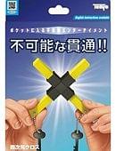4D Cross 2020 Trick
