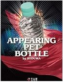 Appearing PET bottle Trick