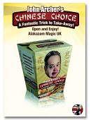 Chinese Choice Trick