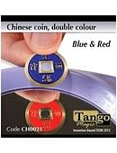 Chinese Coin  Blue & Red Trick