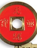 Chinese Coin - Red Gimmicked coin