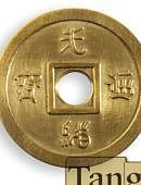 Chinese Coin - Brass Gimmicked coin