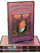 Eugene Burger Magical Voyages Volumes 1 - 3 DVD or download