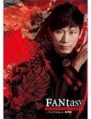 FANtasy DVD