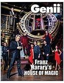 Genii Magazine - February 2016 Magazine