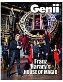 Genii Magazine - February 2016