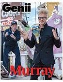 Genii Magazine - February 2020 Magazine