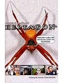 Heptagon Book