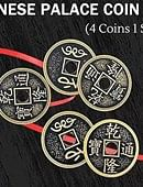 H.M.C. Hopping Half Chinese Palace Coin Set (4 Coins | 1 Shell) Gimmicked coin