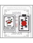 Hope for Japan Playing Cards Deck of cards