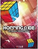 Hopping Cube magic by Tejinaya