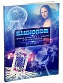 Illusionism Book