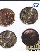 Locking Coins - 52 Euro Cents Gimmicked coin