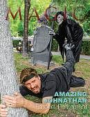 Magic Magazine - April 2015  Magazine