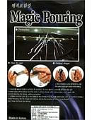 Magic Pour Streamer /1pack SILVER ) Trick