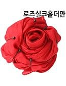 Rose Silk Holder Trick