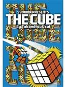 The Cube DVD