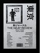 NEAT Review (Issue Three) Book