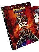World's Greatest Magic - Triumph 1 DVD or download